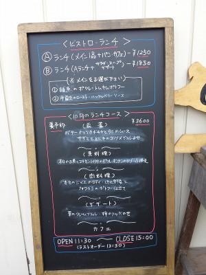 20161016_112859